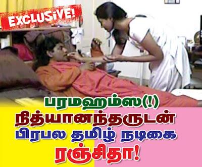 Swami Nithyananda aparece en video sexual,