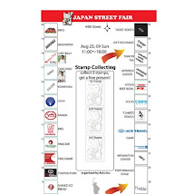 NYC Japan Street Fair Map