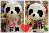 老公·我·熊猫(*^__^*)