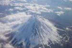 Monte Fuji, uno de los Chakras del mundo