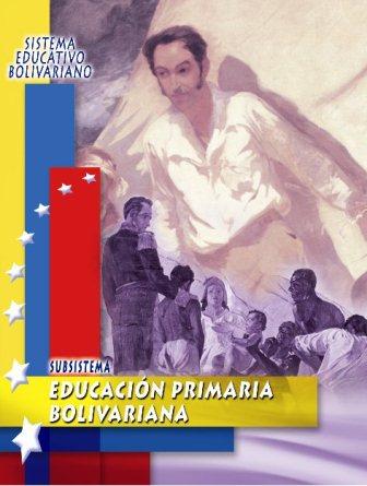 D a a d a en el doctorado dise o curricular subsistema for Diseno curricular primaria