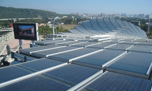 solar powered stadium
