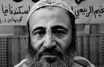darrow muslim Darrow islamic prayer times darrow, louisiana, united states shafi'i — hanafi 2018-04-14 28 rajab, 1439.