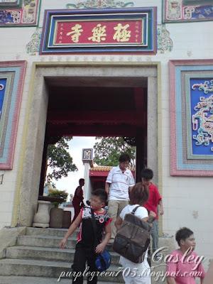 Kek Lok Si Temple 极乐寺