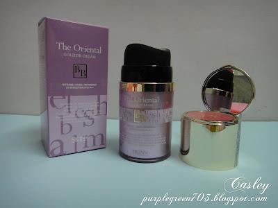 Skin79 BB cream Oriental review