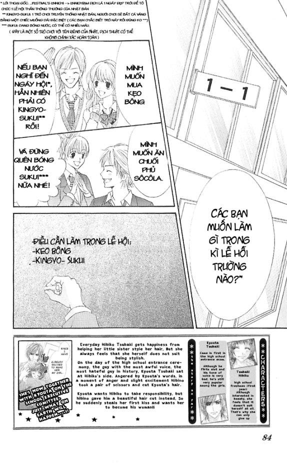 Kyou, Koi Wo Hajimemasu - Mộng Mơ đầu đời Chap 3 Trang 3