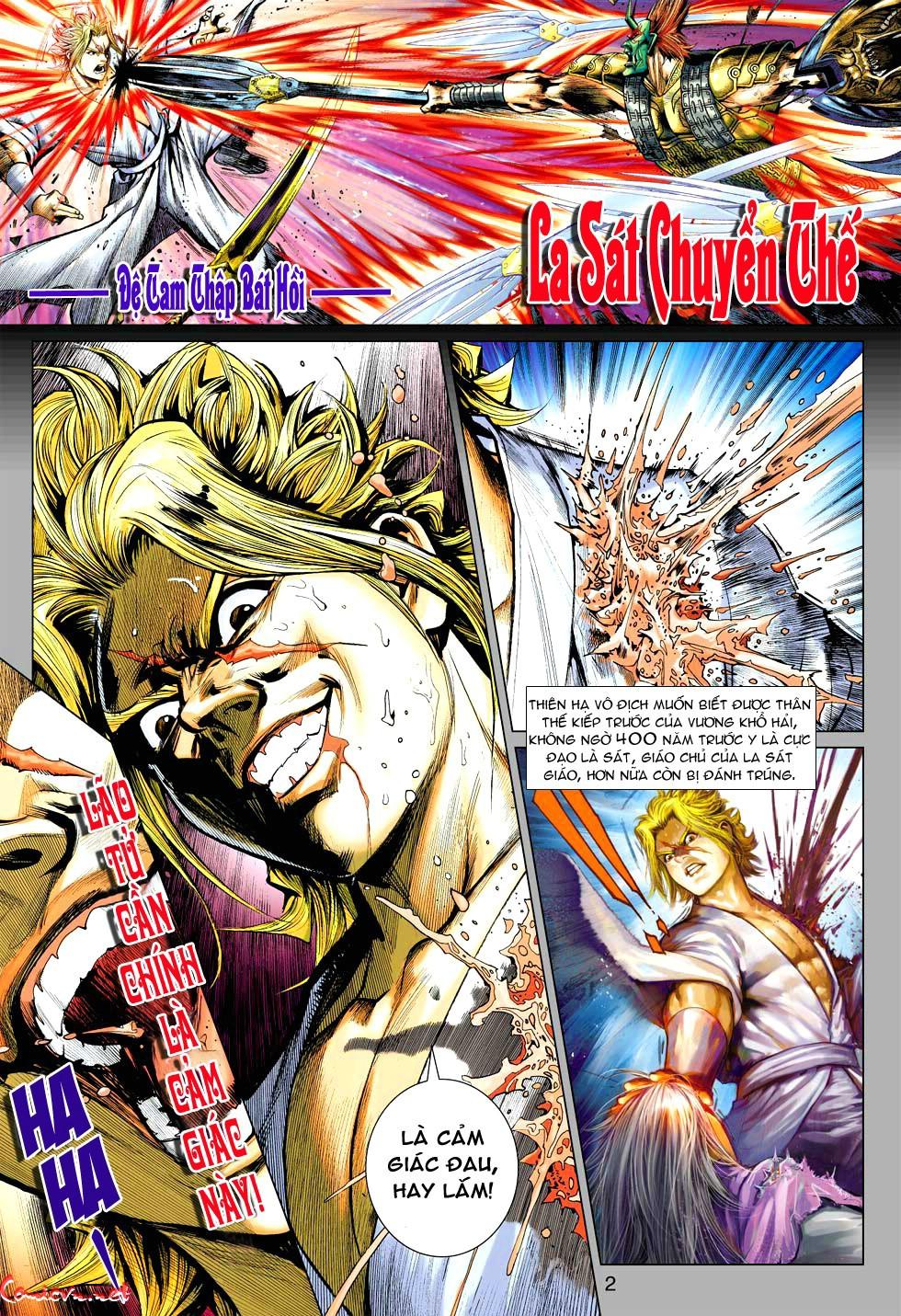 Vương Phong Lôi 1 chap 38 - Trang 2