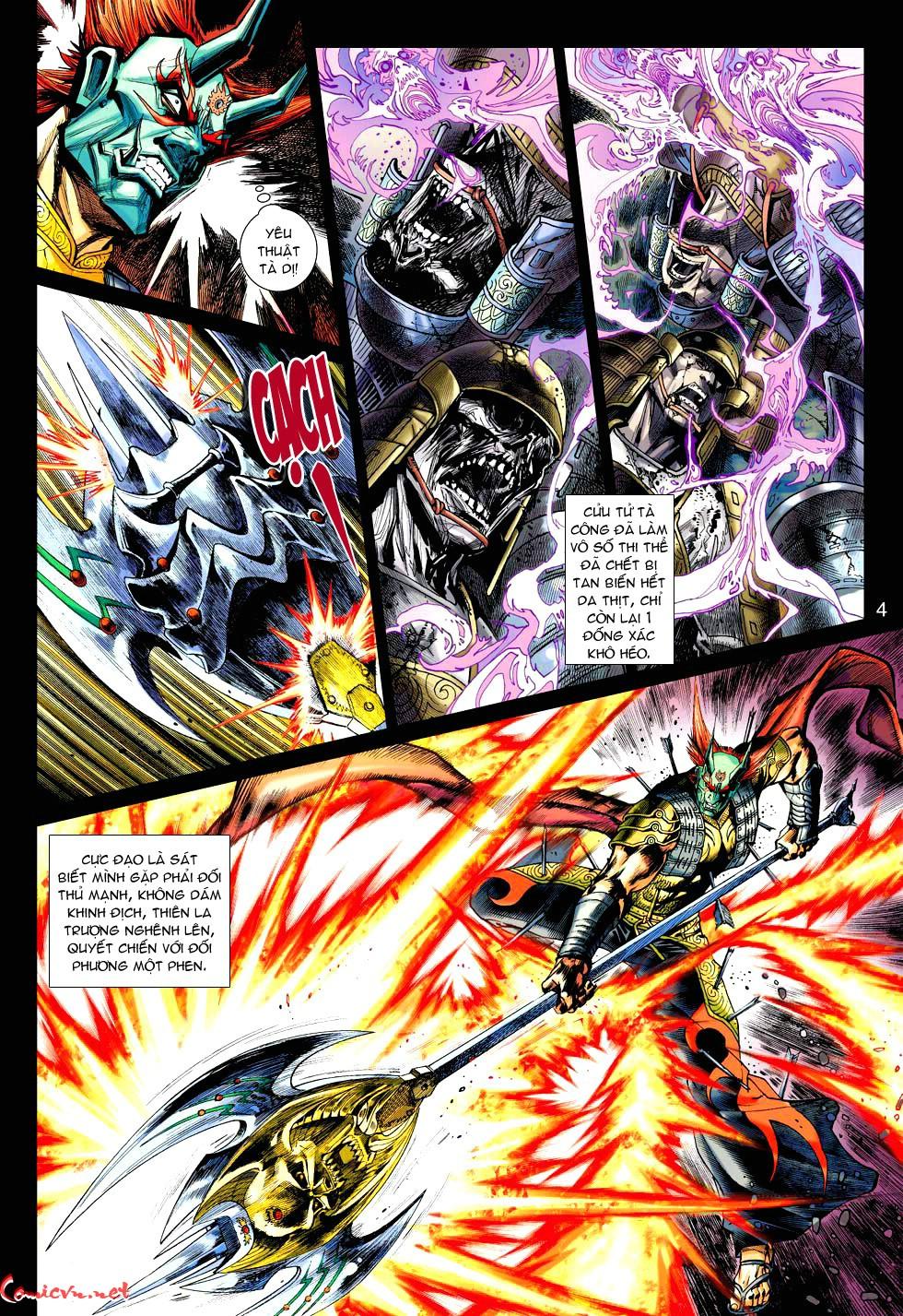Vương Phong Lôi 1 chap 38 - Trang 4