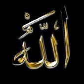 kalimah ALLAH s.w.t.