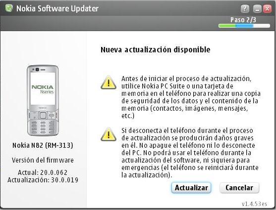 Firmware N82