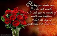 new year rose flower ecard