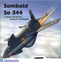 http://4.bp.blogspot.com/_gJ8Z1XHowzQ/SaDzMuufoSI/AAAAAAAADik/sboG96_jnS8/s320/Sombold+So+344.jpg