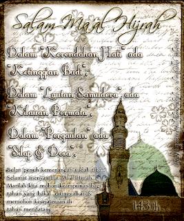 Wallpaper Kata kata Romantis wallpaper kartun islami gambar