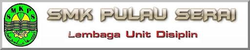 SMK PULAU SERAI
