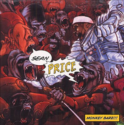 Sean Price - One Two Ya'll