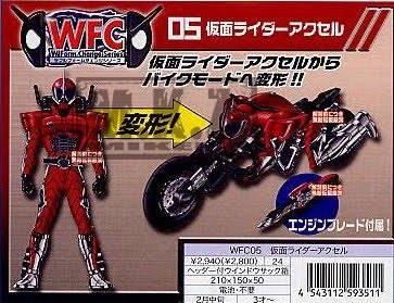 "The image ""http://4.bp.blogspot.com/_gML0L3oSE1Q/SwFmoRlzZZI/AAAAAAAAAJU/3KrinXRflLA/s1600/mk5242ban+Bandai+WFC+05+Kamen+Rider+W+-+KR+Accel+2800Mar40.jpg"" cannot be displayed, because it contains errors."