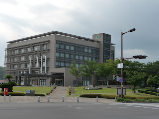 Seika Town Hall 精華町役場