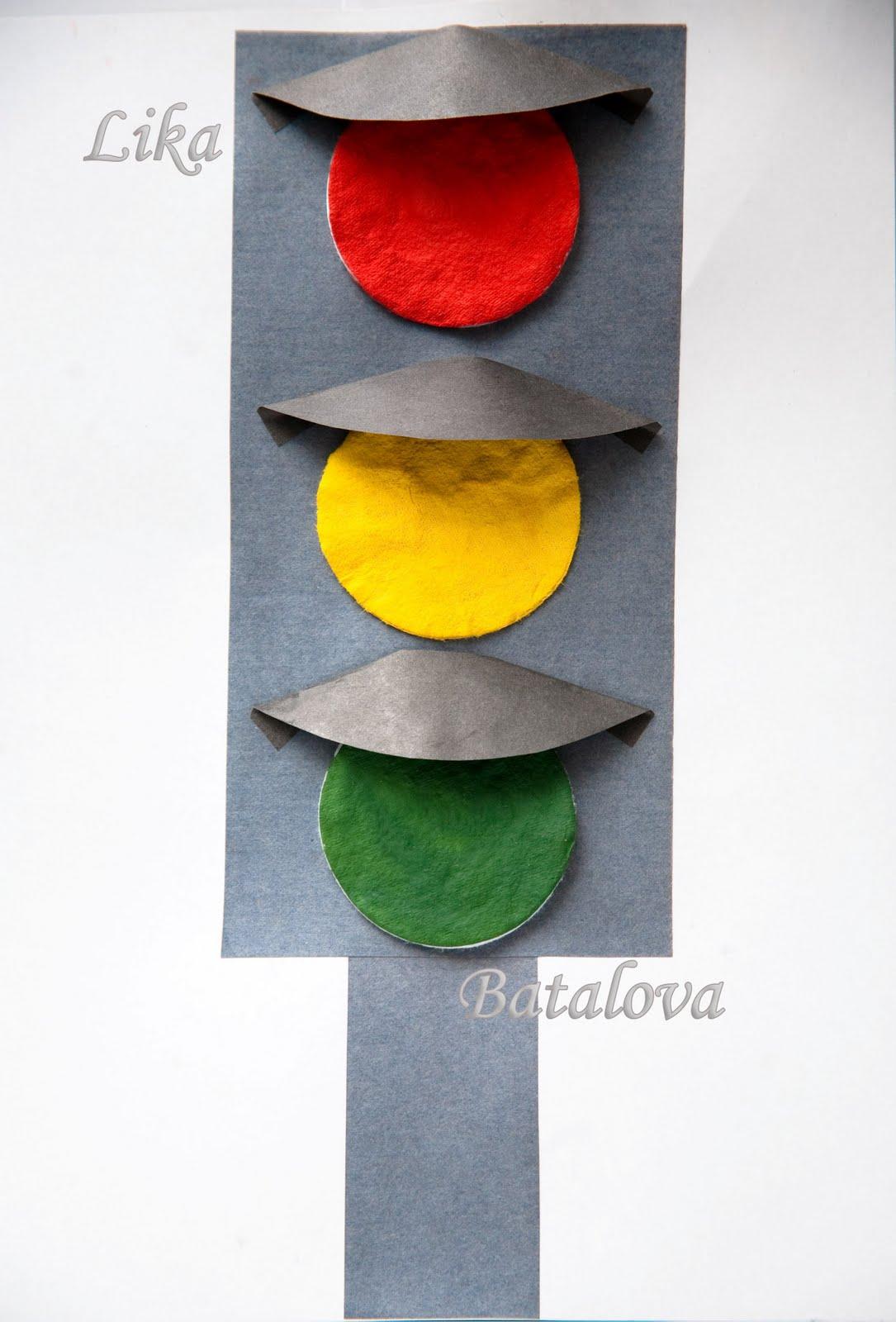 Светофор схема из бумаги
