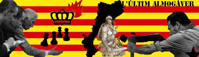 Canya contra espanya!!