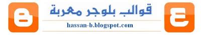 http://4.bp.blogspot.com/_gQNa4_AiFEA/SmsayiiEajI/AAAAAAAACjE/5RKW8OZD1Ys/s400/blogger+70.jpg