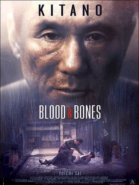 Toronto J-Film Pow-Wow: REVIEW: Blood and Bones - Yoichi Sai (2004)