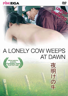 A Lonely Cow Weeps at Dawn 2003 (English Sub)