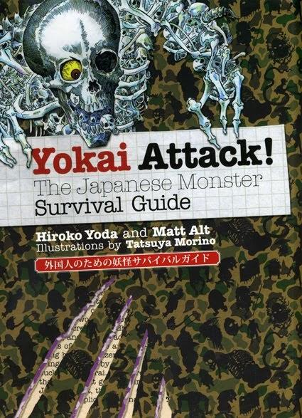 Toronto J Film Pow Wow Book Review Yokai Attack The