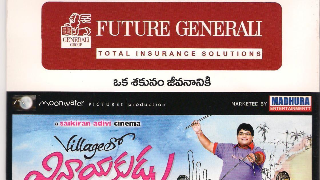 Image Result For Adavi Raja Telugu