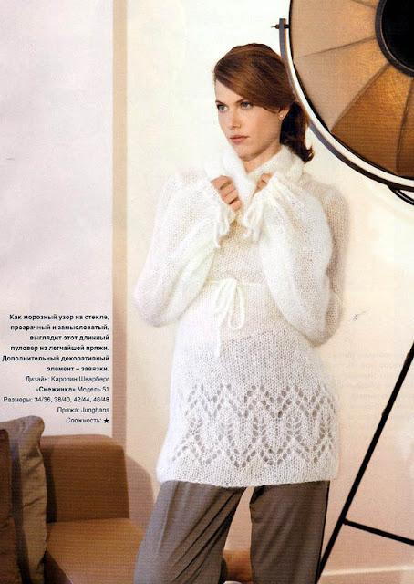 Журнал для вязания из мохера 299