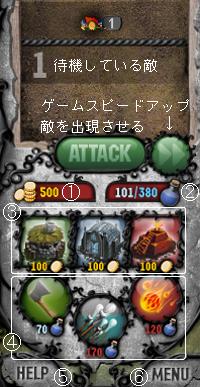 Cursed Treasure アイコン画面