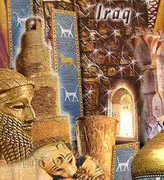 عراق الحضارة