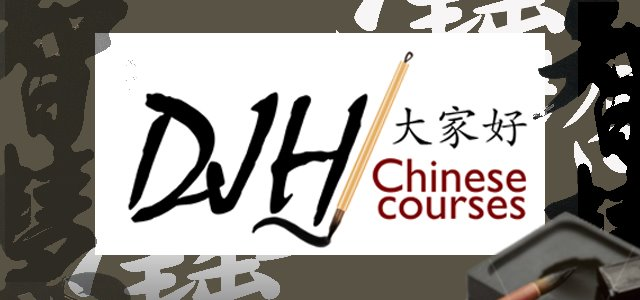 DJH Chinese Courses