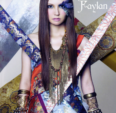 [SINGLE] OST Hyakka Ryouran Samurai Girls OP / Last Vision for Last - Faylan Booklet+01