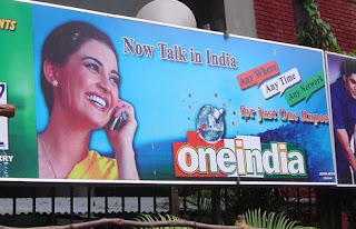 india-movil-dual-sim