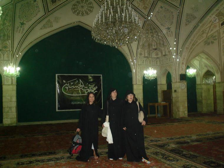 Mezquita Chiita