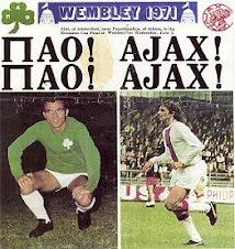 1971 news