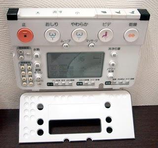panel de control inalámbrico para inodoro