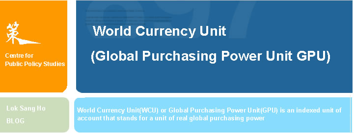 World Currency Unit(Global Purchasing Power Unit GPU)