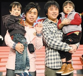 Wanky janky xiao xiao bin is on a role