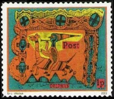 ARTIST STAMPS