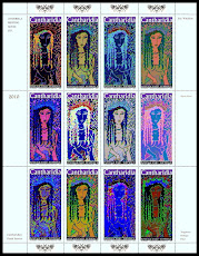 ARTISTAMPS of the MUSE