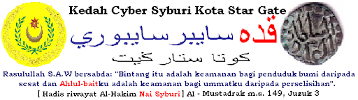 Kedah Cyber Syburi Kota Star Gate
