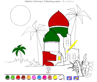 Раскрась мечеть