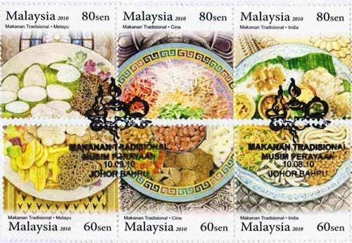 my favorite malaysian food Their food and travel blog is an inspiring smorgasbord of best malaysian food   here are 10 of my own personal favourites, but if i had my way it, would be 20.