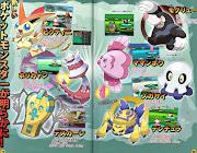 . デンチユラ) e o tipo de crânio é chamada de Pokémon Zugasai (ズガサイ).