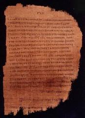 [manuscript+galatians.jpg]