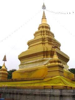 Phra That Chom Chang