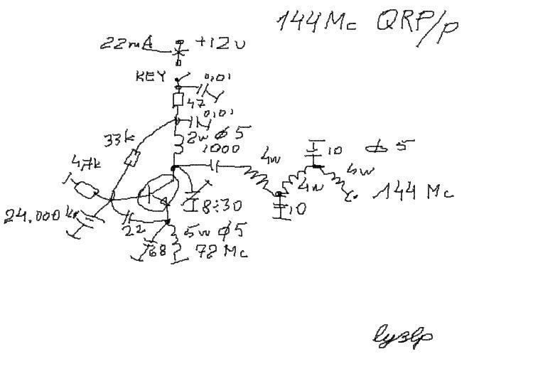 ly3lp laboratory  qrp 144 mhz transmitter