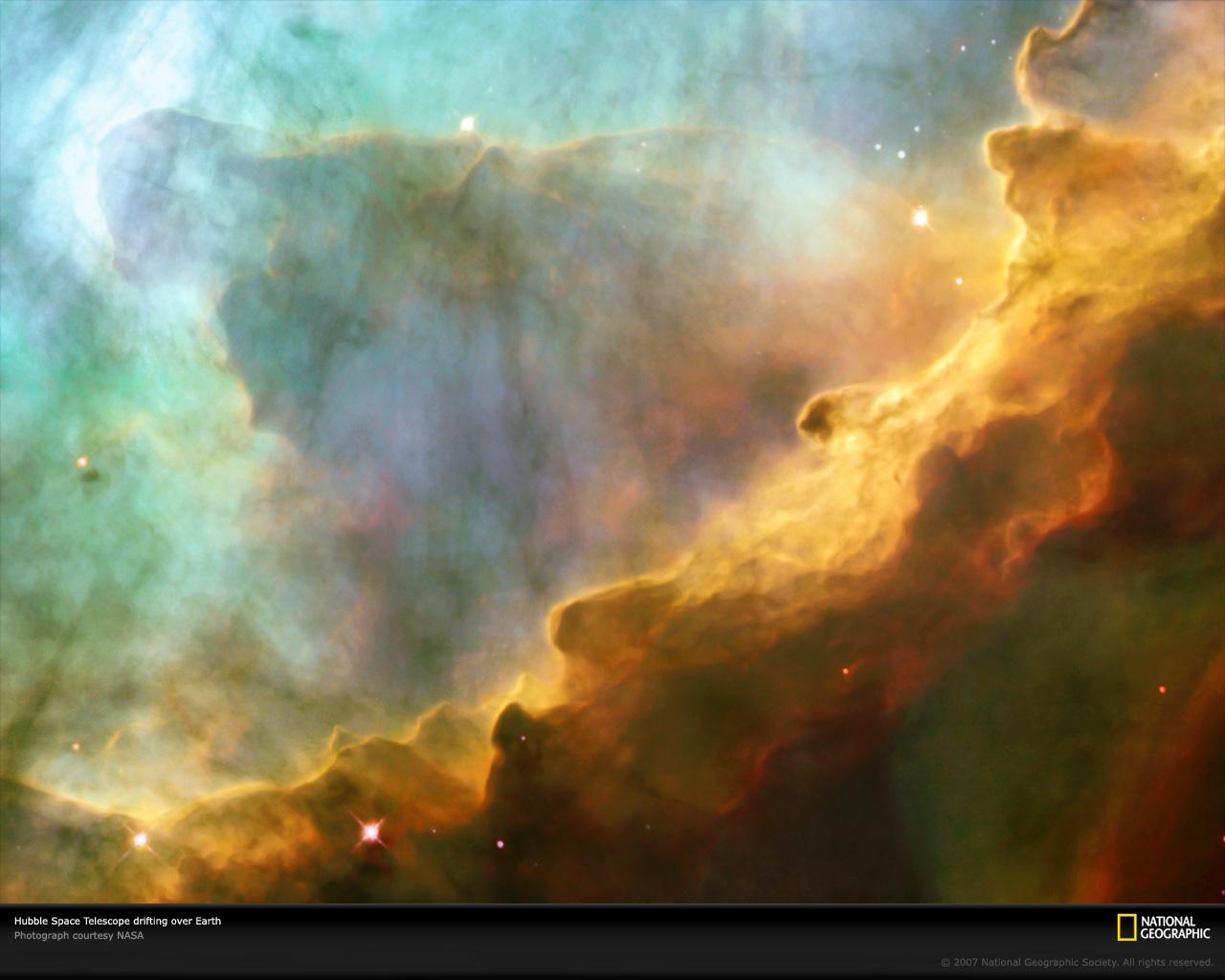 nebula space hubble - photo #14