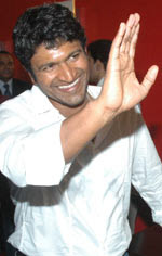 Power+star+puneeth+rajkumar+photos